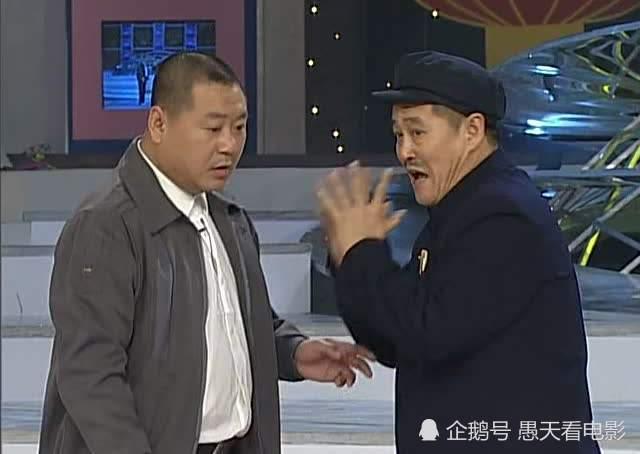 分开12年,赵本山还是原来的赵本山,范伟却不是以前的范伟了!
