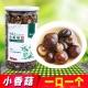 房县小香菇240g 神农架特产年货干货椴木花菇包邮珍珠蘑菇