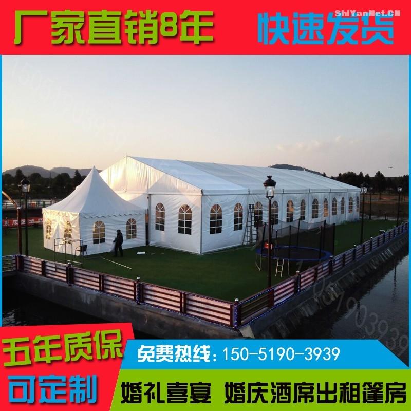 在草地上举办婚礼使用婚庆帐篷