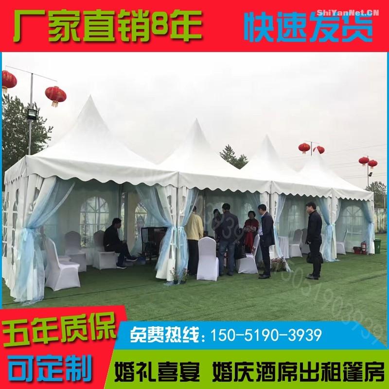 宴会篷房聚会帐篷